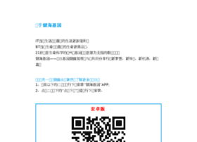 fulangjie.com