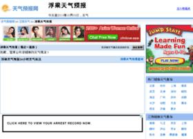 fuliang.tqybw.com