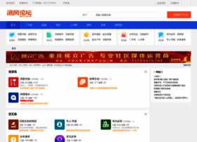 fuling.com