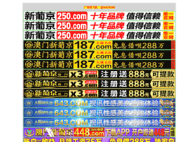 full2wap.com