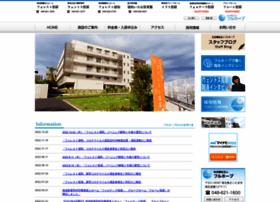 fullhope.jp