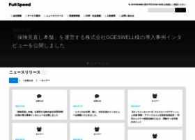 fullspeed.co.jp