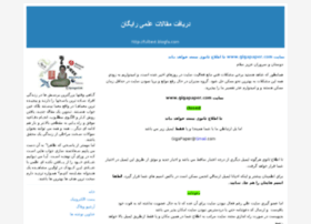 fulltext.blogfa.com