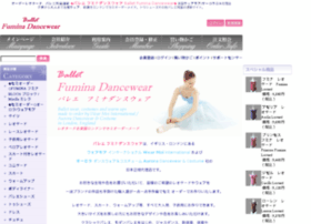 fuminadancewear.com