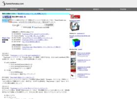 fumiononaka.com