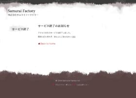 fumizu.clu.st