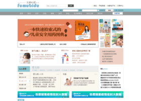 fumubidu.com.cn