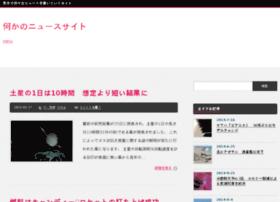 fumuzaixian.com