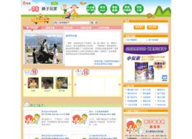 fun.kimy.com.tw