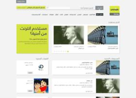 fun.umniah.com