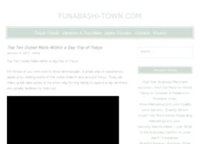 funabashi-town.com