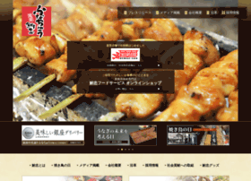 funachu.co.jp