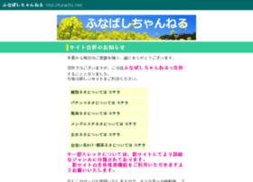funacity.net
