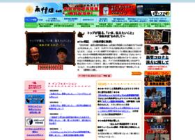funaiyukio.com