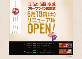 funari.jp