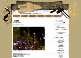 funazushinokabe.com