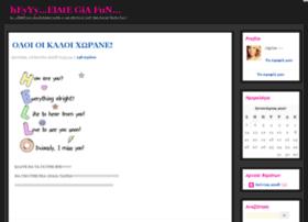 funblog.pblogs.gr