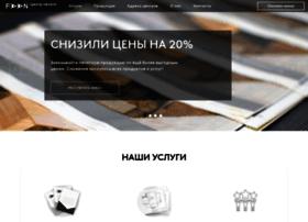 funcopy.ru