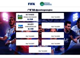 funcruisejobs.com
