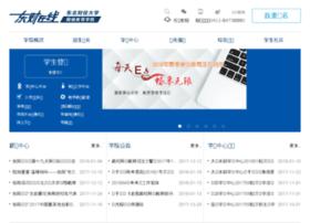 function.edufe.com.cn