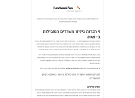 functional-fun.co.il