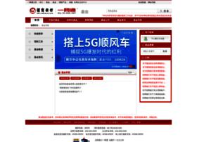 fund.cmbchina.com