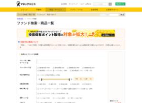 fund.monex.co.jp