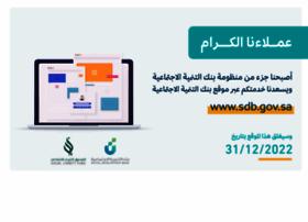 fund.org.sa