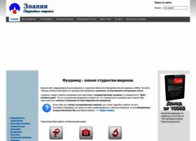 fundamed.ru