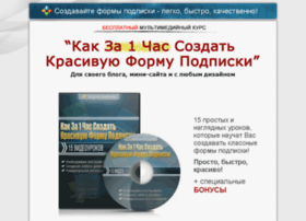 fundamentonline.ru