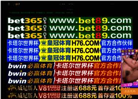 fundinchina.com