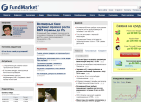 fundmarket.ua