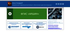 fundmetrology.ru