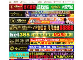 fundosiphone.com