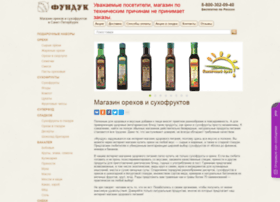 fundukshop.ru