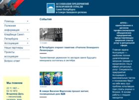 funeralassociation.ru