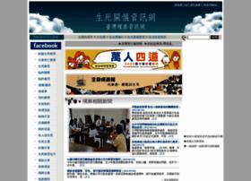 funeralinformation.com.tw