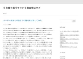 funforever.net