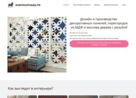 funfur.ru