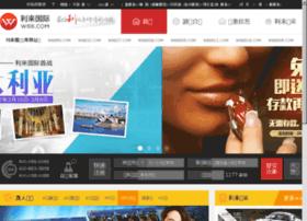 fungwu.com