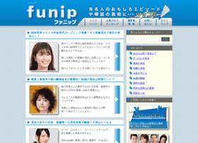 funip.jp