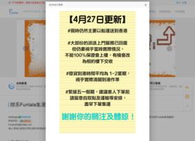funlala.com