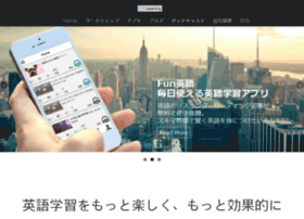 funlearning.co.jp
