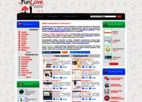 funlove.ru
