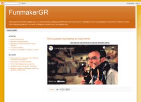 funmakergr.blogspot.com