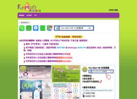 funmart-hk.com
