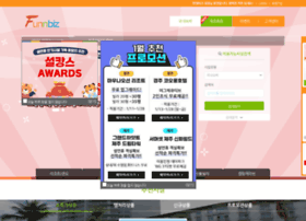 funnbiz.co.kr