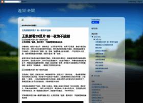 funnews369.blogspot.hk