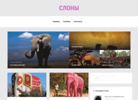funny-elephant.ru