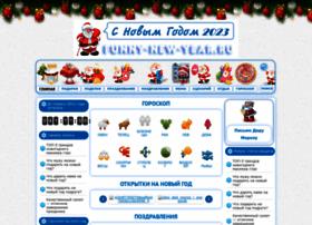 funny-new-year.ru